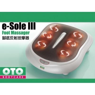Массажер ног OTO e-Sole 3 EO-300