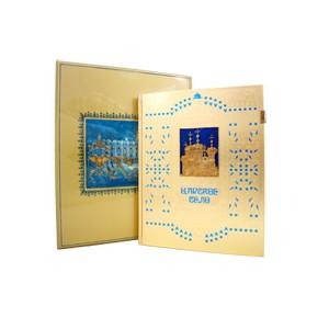 Книга «Царское село»
