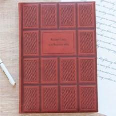 Ежедневник «Жизнь в шоколаде», с гравировкой