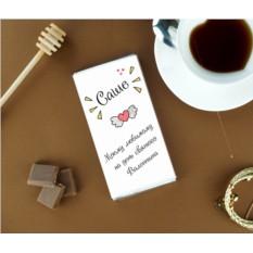 Сладкая открытка Любимому на 14 февраля