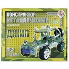 Детский металлический конструктор «Джип»