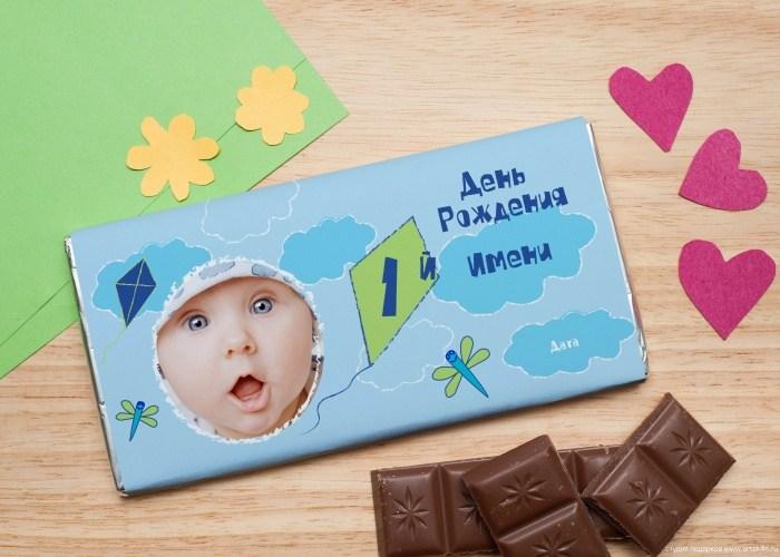 Шоколадная открытка Первый день рождения