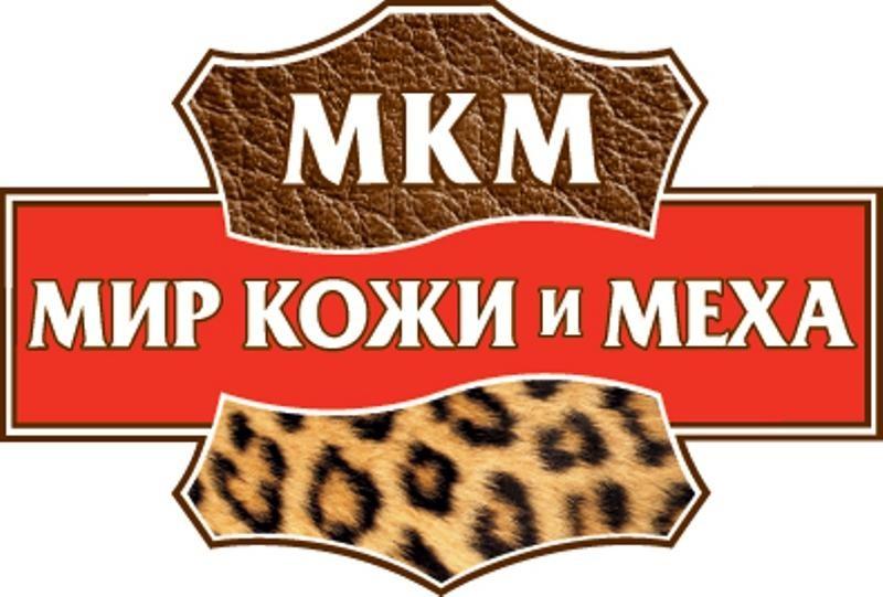 Подарочный сертификат Мир кожи и меха (10000р.)