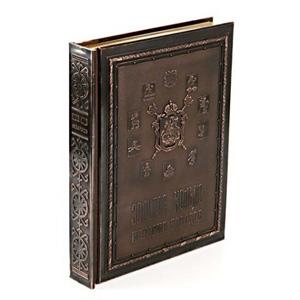 Книга «Золотое кольцо»