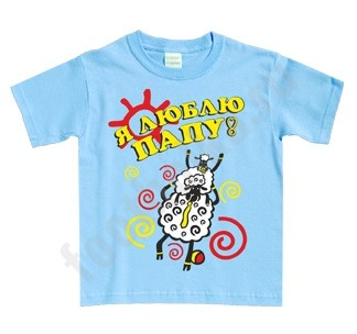 Детская футболка Я люблю папу