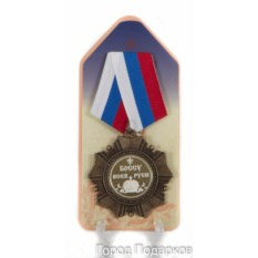 Подарочный орден Боссу всея Руси
