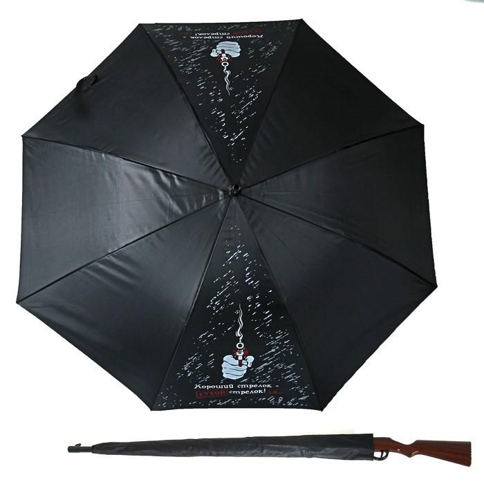 Зонт Меткий стрелок