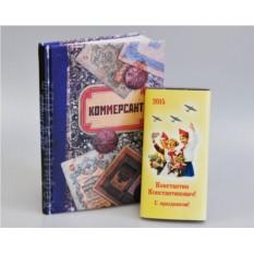 Записная книжка «Коммерсант» + подарок