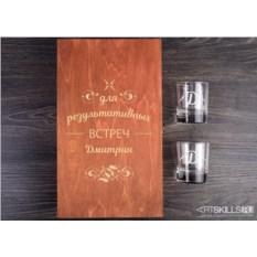 Набор для виски «Для результативных встреч»