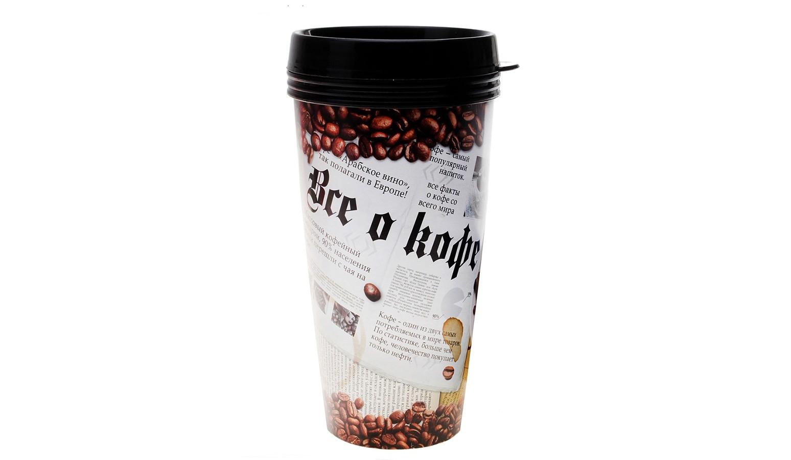 Термокружка с крышкой Всё о кофе