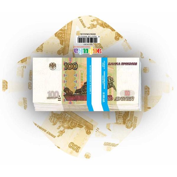 Конверт для купюр 100 рублей