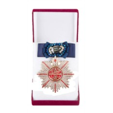 Большой орден с брошью и синим бантом С Днем Рождения!