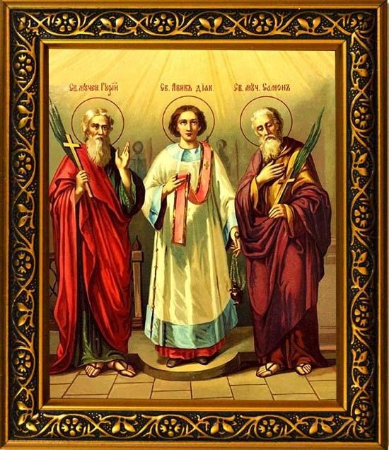Икона на холсте Гурий, Самон и Авив Святые мученики