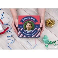 Фотонабор конфет ручной работы «Дорогому брату»