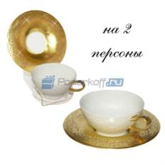 Чайный набор на 2 персоны Свадьба