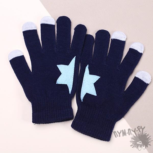 Touch-перчатки Мне звезда упала на ладошку