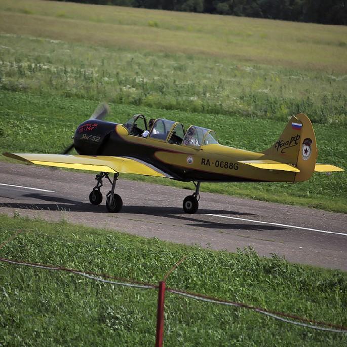 Сертификат Пилотаж на Як-52 (60 минут)