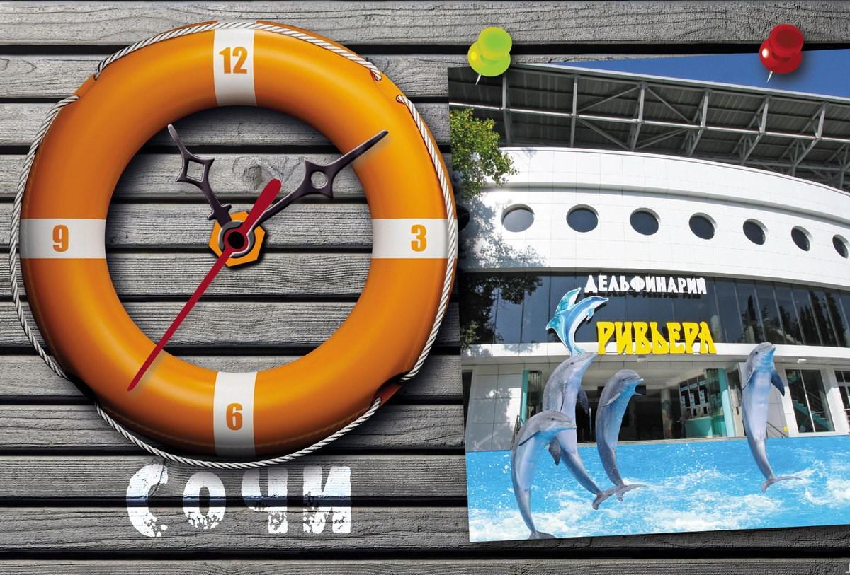 Сувенирные часы Сочи. Дельфинарий