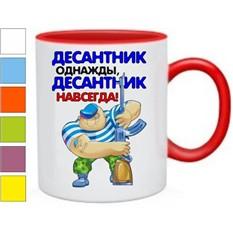 Кружка Десантник
