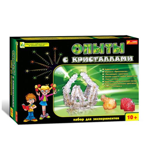 Набор «Опыты с кристаллами»