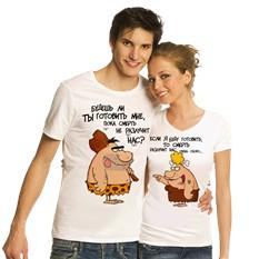 Парные футболки Будешь ли ты готовить мне?