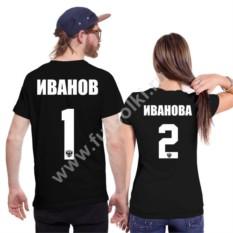 Парные футболки С фамилией и номером на спине