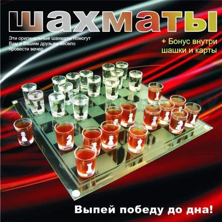 Алкоигра Шахматы с шашками и картами