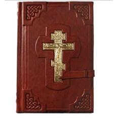 Библия с комментариями и приложениями