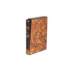 Книга Все о Японии. Природа, Религия, Традициии Битв