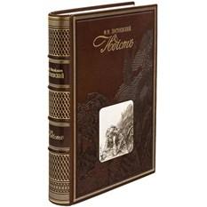 Книга Идиот Ф. Достоевский
