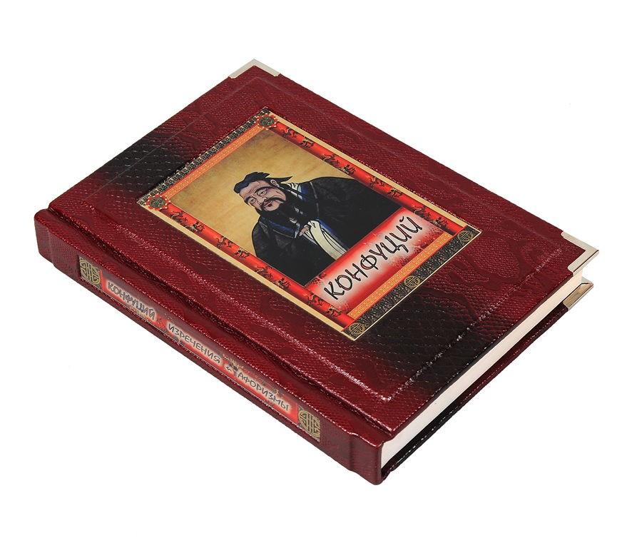 Книга Конфуций. Изречения и афоризмы (в мешочке)