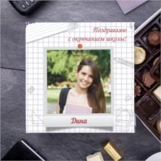 Бельгийский шоколад в подарочной упаковке Выпускной