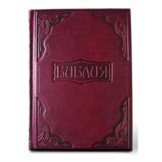 Подарочная Библия в гравюрах Гюстава Доре