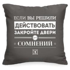 Декоративная подушка с цитатой