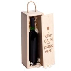 Коробка для вина с гравировкой Keep calm
