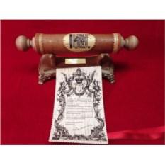 Подарочный свиток Премиум