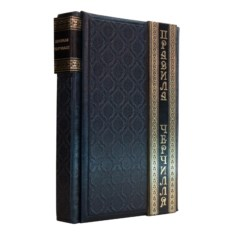Книга «Правила Черчилля»