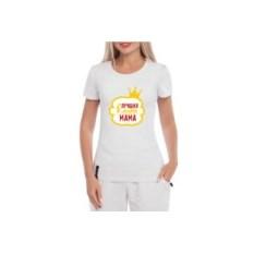 Женская футболка Лучшая в мире мама