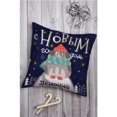 Декоративная подушка с вашим именем Собака в снегу