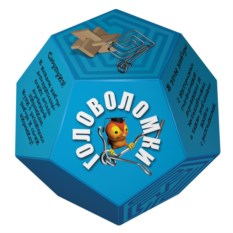 Голубой набор головоломок «Додекаэдр»