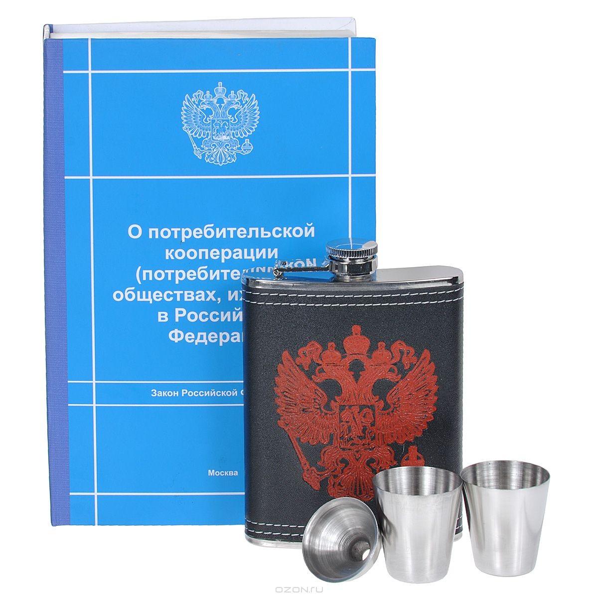 Подарочный набор  Закон о потребительской кооперации