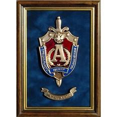 Плакетка Центр Специального Назначения Альфа
