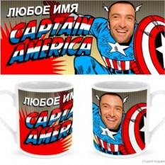Фотокружка Капитан Америка