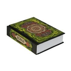Коран (перевод с арабского и комментарий М. О. Османова)