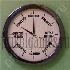 Настенные часы Ибацо!, большие