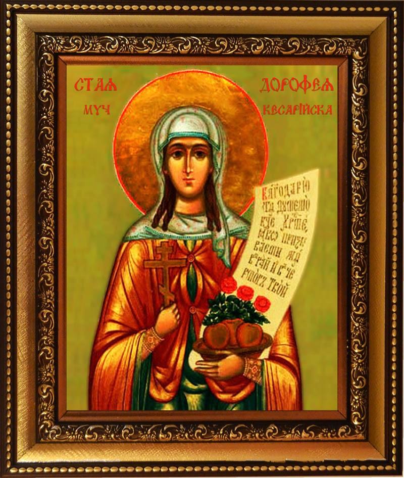 Икона на холсте Дорофея Кесарийская - Святая мученица
