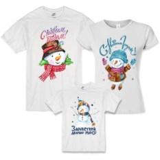 Семейные новогодние футболки Здравствуй, Дедушка Мороз