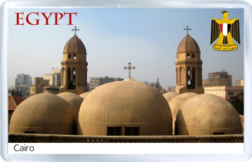 Магнит: Египет. Собор Святого Марка в Каире