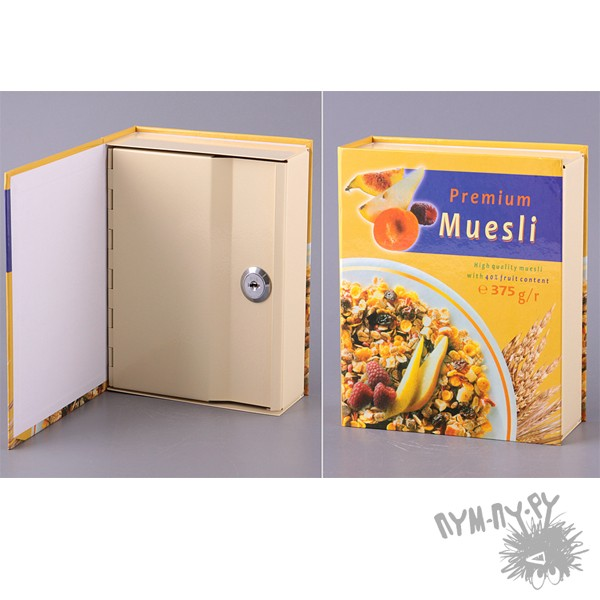 Книга-сейф Мюсли