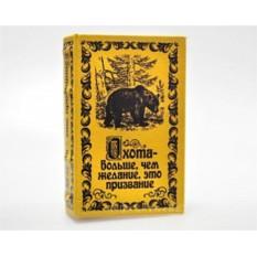 Книга-сейф «Охота больше, чем желание» (маленькая)